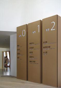 Projeto de sinalização desenvolvido por Isidro Ferrer em colaboração com Pablo Alabau e o Estudio Versus, todos da Espanha, para o Pavilhão Espanhol na Expo Shanghai em 2010. O trabalho todo foi co…