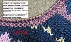 КРАСИВАЯ ГОРЛОВИНА БЕЗ КЕТТЛЕВКИ. МАСТЕР-КЛАСС http://forum.knitting-info.ru/ АВТОР: LORA