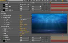 海中の作り方|After Effects Style|初心者からはじめるAfter Effectsの使い方