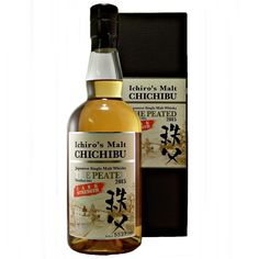 Japanese Single Malt Whisky Ichiro's Malt from the Chichibu Distillery Distilled in 2011 Bottled 2015 Limited Edition bottle No 5597 of only…