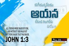 425 Best Nageswara images in 2018   Jesus wallpaper, Telugu