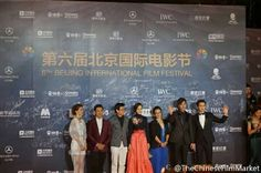 #LEEMINHO en la alfombra roja del 6to Festival De Cine De Beijing  (16/Abril /16)