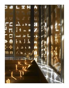 Alain Moatti & Henri Riviere - Champollion Museum, Figeac, France
