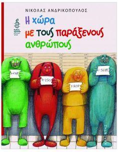 Books To Read, My Books, Story Books, Best Children Books, Children's Literature, Fairy Tales, Kindergarten, Preschool, Classroom