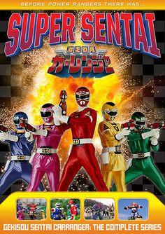 Gekisou Sentai Carranger (1996–1997)  Known as Power Rangers Turbo in the states.