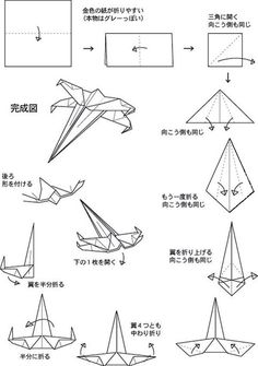 "Star Wars ""X-Wing Fighter"" step by step instructions. Origami Star Wars ""X-Wing Fighter"" step by step instructions.Origami Star Wars ""X-Wing Fighter"" step by step instructions. Star Wars Origami, Instruções Origami, Kids Origami, Dollar Origami, Origami Airplane, Simple Origami, Origami Hearts, Origami Boxes, Origami Ball"