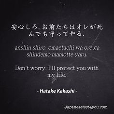 Learn Japanese with quotes from Naruto