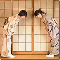12 best reido the japanese way of manners images on pinterest japanese etiquette m4hsunfo