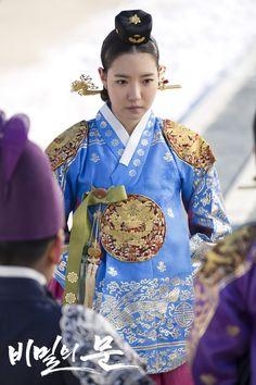 한복 Hanbok : Korean traditional clothes[dress] Secret Door (Hangul: 비밀의 문; RR…