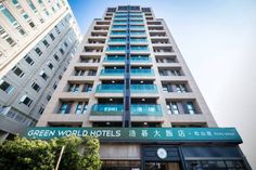 Green World Hotel - Songshan Taipei Offering a sun terrace, Green World Hotel - Songshan is located in the Nangang District district in Taipei. Guests can enjoy the on-site restaurant.  Each room at this hotel is air conditioned and is equipped with a TV.