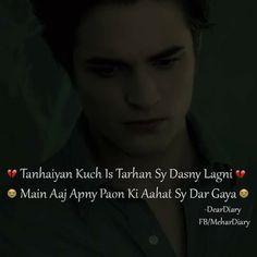 Romantic Song Lyrics, Deep Love, Urdu Poetry, Abs, Crunches, Abdominal Muscles, Killer Abs, Six Pack Abs