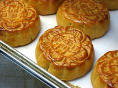 how to make moon cakes, we will have to try this later, didn't have time to do it for the Moon Festival this year