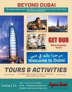 Beyond Dubai is a cheap Dubai travel to plan your holiday in the most beautiful places in the UAE , including Dubai and Abu Dhabi