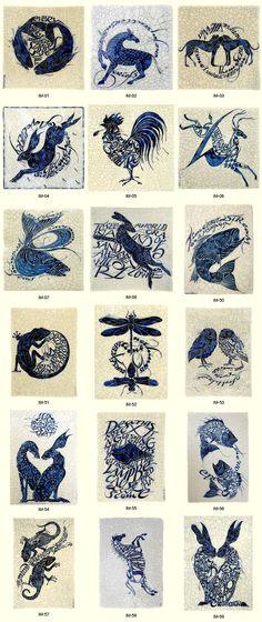 Poetry Tiles - Cards by Iris Milward beautiful♥dLB Illustrations, Illustration Art, Rabbit Art, Handmade Tiles, Decorative Tile, Tile Art, William Morris, Gravure, Ceramic Art
