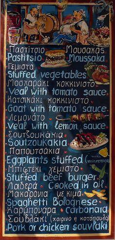 Find GREEK FOOD TOURS on the Cyclades from http://www.shareasale.com/r.cfm?u=902724&b=132440&m=18208&afftrack=&urllink=www%2Eviator%2Ecom%2FCyclades%2DIslands%2Dtours%2FFood%2DWine%2Dand%2DNightlife%2Fd957%2Dg6 #Food Tours Greece #Travel Greece