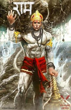 Hanuman with sanjivani hill. Hanuman Ji Wallpapers, Shiva Lord Wallpapers, Hanuman Chalisa, Durga, Hanuman Images, Hanuman Photos, Lord Shiva Painting, Lord Mahadev, Shiva Shakti