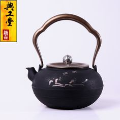 2016 Cast Iron Tea Pot No Coating Japanese Kung Fu Tea Set Handmade Japan Seagull Pot With Filter 1.2L Hot Sale