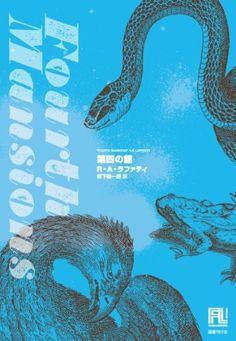 第四の館 (未来の文学) R・A・ラファティ, http://www.amazon.co.jp/dp/4336053227/ref=cm_sw_r_pi_dp_dtWGsb1559J6R