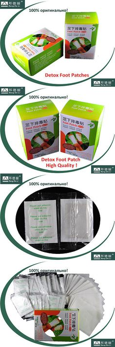 Detox Pads: 40Pcs Foot Toxin Plaster Detox Foot Pads With Adhesive From Relieve Body Detox -> BUY IT NOW ONLY: $33.5 on eBay!