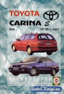 download free toyota rav4 1994 2000 repair manual car image rh pinterest com 1996 Toyota Corona Toyota Corolla 1994 Model