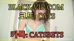 단폴더베팅ㆁ▶ BLACK-VIP。COM ◀┼▶ 코드 : CATS◀┼라이브배팅사이트~라이브베팅사이트 단폴더베팅ㆁ▶ BLACK-VIP。COM ◀┼▶ 코드 : CATS◀┼라이브배팅사이트~라이브베팅사이트 단폴더베팅ㆁ▶ BLACK-VIP。COM ◀┼▶ 코드 : CATS◀┼라이브배팅사이트~라이브베팅사이트 단폴더베팅ㆁ▶ BLACK-VIP。COM ◀┼▶ 코드 : CATS◀┼라이브배팅사이트~라이브베팅사이트 단폴더베팅ㆁ▶ BLACK-VIP。COM ◀┼▶ 코드 : CATS◀┼라이브배팅사이트~라이브베팅사이트
