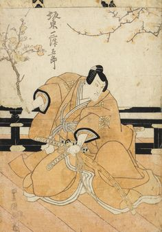 """Actors"" (1815), Toyokuni, Japanese woodcut prints, Park West Gallery"