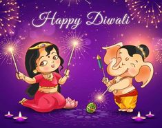 Happy Diwali Images Hd, Diwali Pictures, Diwali Greetings, Diwali Wishes, Rangoli Ideas, Rangoli Designs Diwali, Diwali Gods, Diwali Animation, Diwali Drawing