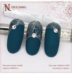 Покрытие гель лак и аппаратный маникюр, запись 8 (9624)410-466 Продукты компании Nika Nagel Вы можете приобрести по адресу г. Михайловск,…