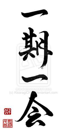 Ichigo Ichie 2 by KisaragiChiyo.deviantart.com on @deviantART