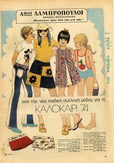 Vintage Advertising Posters, Vintage Advertisements, Vintage Ads, Vintage Prints, Vintage Posters, Poster Ads, Vintage Magazines, Old Toys, Childhood Memories