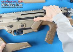 eHobby Asia: SRU SCAR-L Bullpup Kit