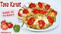Куриные крылышки с картошкой и овощами по турецки.Tava kanat