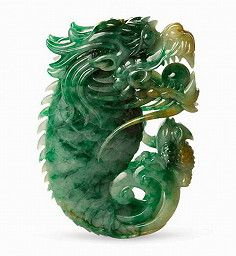 Jade Dragon Carving with a tinge of Yellow Jade - Amulet