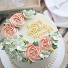 Birthday Cake Write Name, Happy Birthday Writing, Happy Birthday Wishes Cake, Special Birthday Cakes, Birthday Cake With Photo, Happy Birthday Cake Images, Pretty Birthday Cakes, Cake Name, Birday Cake