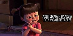 greek quotes | via Tumblr