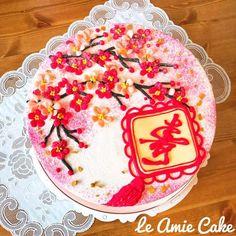 Chinese Birthday, Buttercream Cake, Chinese New Year, Birthday Cake, Cakes, Desserts, Food, Buttercream Ruffles, Chinese New Years