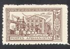 Afghanistan 1949 Sugar Mill/Commerce/Industry/Buildings/Architecture 1v (n33172) - http://stamps.goshoppins.com/middle-eastern-stamps/afghanistan-1949-sugar-millcommerceindustrybuildingsarchitecture-1v-n33172/