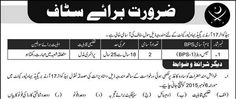 Government Jobs in 17 Armored Brigade Bahawalpur Cantt  ‪#‎Job‬ ‪#‎Government‬ ‪#Bahawalpur_Cantt And Share This Job To Others