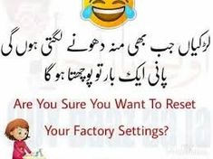 Funny Girl Quotes, Jokes Quotes, Funny Images, Funny Pictures, Laughing Colors, Urdu Funny Poetry, Funny Shoes, Laughter Therapy, Funniest Photos