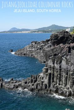 A picturesque must-see on Jeju Island, South Korea #travel #Asia #Ocean #Outdoors
