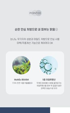 [EQUMAL에크멀]노모어 선스크린 반당반당 50ml Hoarding Design, Event Banner, Event Page, Graphic Design Posters, Promotion, Editorial, Web Design, Layout, Concept