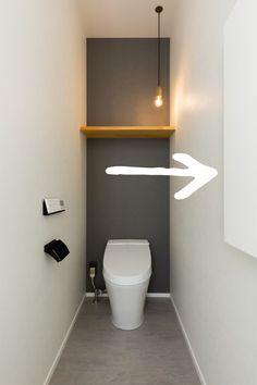 Wc Design, House Design, Home Renovation, Hygge, Minimalist, Bathroom, Interior, Closet, Windows