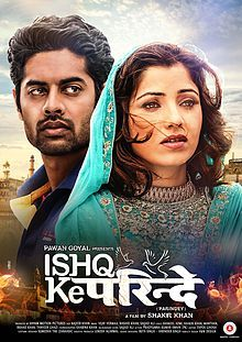Ishq Ke Parindey (2015) Full HD Movie Watch Online Free