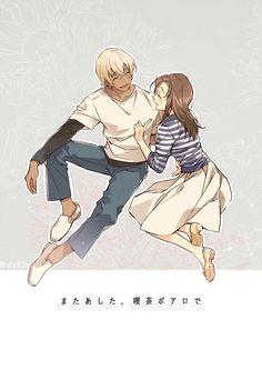 Conan, Dc Couples, Gosho Aoyama, Amuro Tooru, Magic Kaito, Case Closed, Great Love, Anime Love, Detective