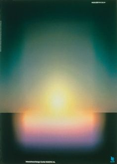 color inspiration : event horizon