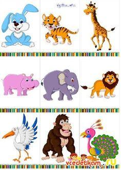 Тематические карточки - Дикие животные и птицы