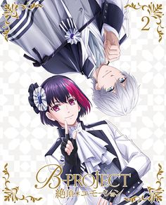 Kitakore - B-Project - Image - Zerochan Anime Image Board Song Artists, Cute Anime Character, Image Boards, Webtoon, Anime Characters, Manhwa, Musicals, Fandoms, My Favorite Things