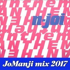 N-Joi - Anthem (Jo Manji mix 2017)FREE DOWNLOAD von Jo Manji auf SoundCloud