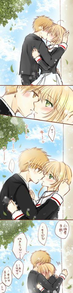 Syaoran x Sakura Cardcaptor Sakura, Sakura Haruno, Syaoran, Girls Anime, Anime Couples Manga, Cute Anime Couples, Anime Manga, Naruto Anime, Naruto Kakashi