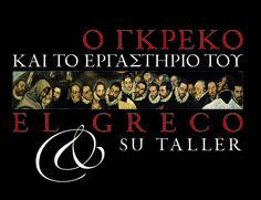 El Greco exhibition catalogue. Book cover design by George D. Matthiopoulos